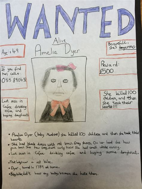 broadford primary maple wanted posters