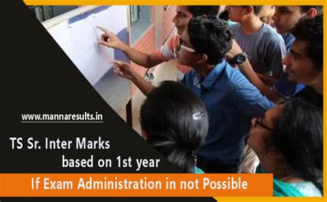 Updates: TS Inter 2nd year Marks based on their 1st year ...