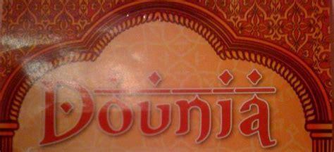 dounia cuisine chantonnay photos featured images of chantonnay vendee