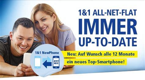 1und1 neues handy neu bei 1und1 1 1 newphone jedes jahr ein neues handy