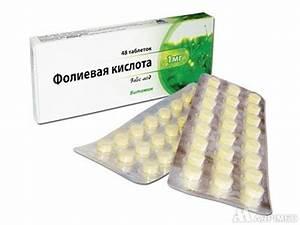 Народные средства лечения ладонно-подошвенного псориаза