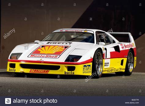 1993 Ferrari F40 competizione MonteShell racing car Stock ...