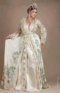 Robe De Mariage Marocaine : caftan moderne et robe de mariage 2015 boutique vente caftan du maroc ~ Preciouscoupons.com Idées de Décoration
