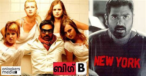 Big B Was The Result Of Mammootty's Belief In Us