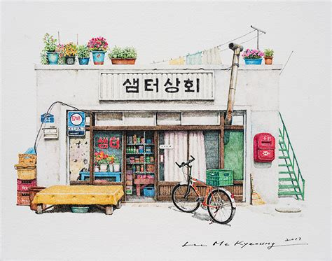 Two Decades Of South Korean Corner Store Illustrations By