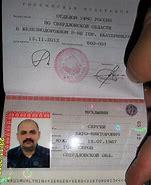 замена паспорта пришедшего в негодность