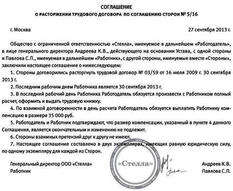 размер пособия на погребение ставрополь2019 г