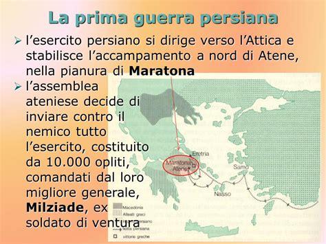 La Prima Persiana by Lo Scontro Fra La Grecia E La Ppt Scaricare
