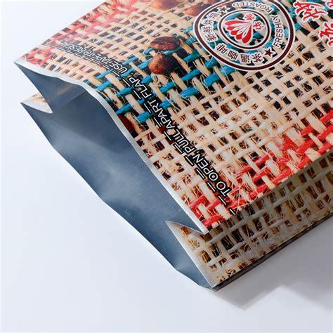 Coffee bags, coffee bag packaging & wholesale coffee bags. 250g coffee bag with valve | coffeepackaging.cn