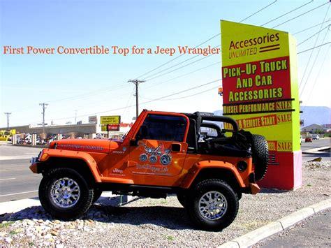 jeep wrangler  power convertible top