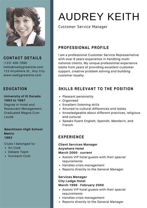 Professional Cv by Professional Cv Senior Jireh