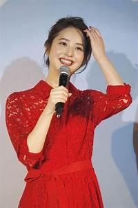 Nozomi Sasaki Latest Photos - CelebMafia