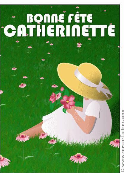 bureau de poste ste catherine les 63 meilleures images à propos de sainte catherine