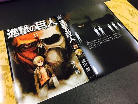 manga spoilers attack  titan volume  alternative