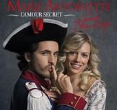 L'Amour Secret promo codes