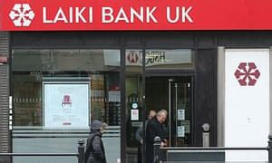 Laiki's UK customers to escape Cypriot savings levy ...