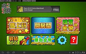 Happy Mahjong Online for Android Free Download