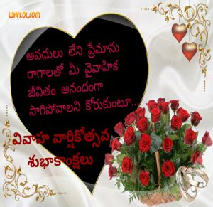 happy birthday wishes  quotes  hd images  telugu whykol