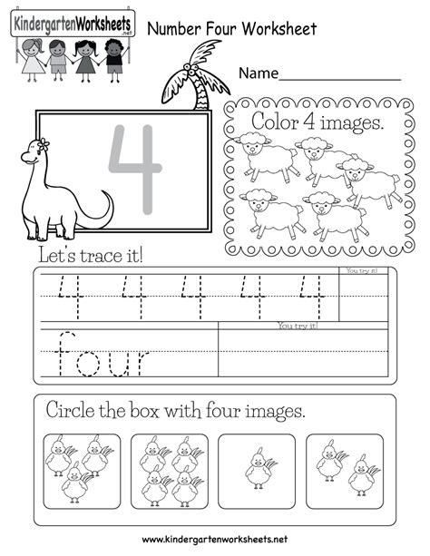 printable number  worksheet  kindergarten