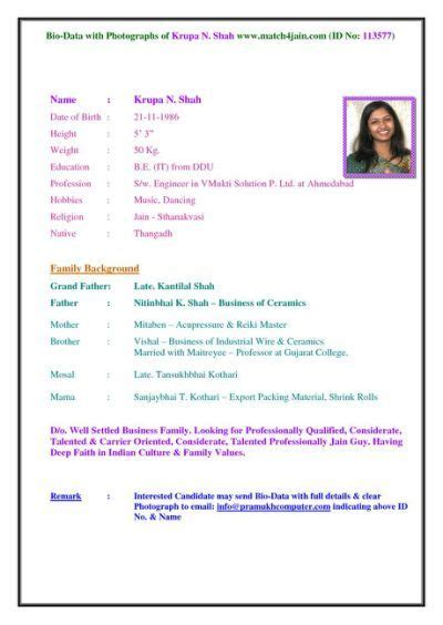 biodata  marriage samples english