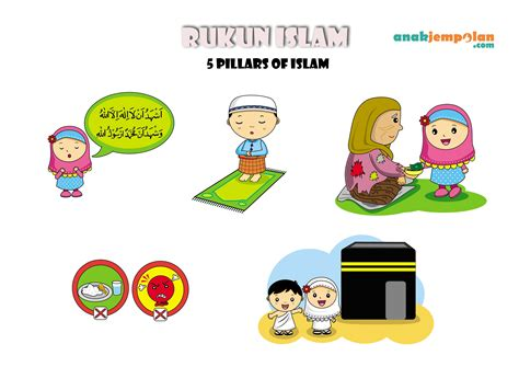 freebies rukun islam  pillars  islam sentra idea