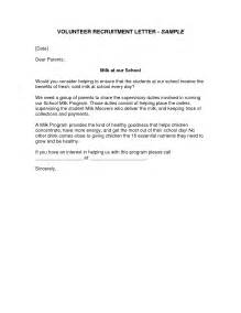 volunteer hours on resume sle volunteer hours letter best letter sle