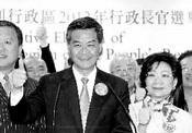 梁振英当选香港新特首 港地产格局或谋变(图)-搜狐财经