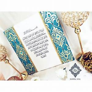 Ayatul kursi canvas islamic art home decor islamic