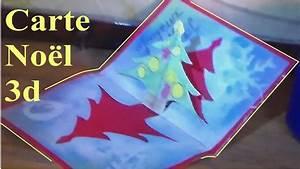 Bricolage Facile En Papier : carte 3d pour les v ux de no l bricolage no l facile en ~ Mglfilm.com Idées de Décoration