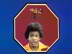 The Electric Company - Stop - YouTube