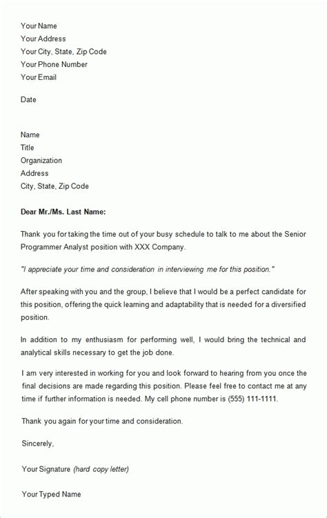 Follow Up Letter Sample Template  Learnhowtoloseweightt. Starbucks Manager Resume. Steps To Making A Resume. Resume Of Network Administrator. Ar Resume Sample