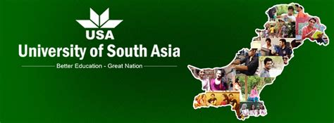 university  south asia lahore programs campus fee contact