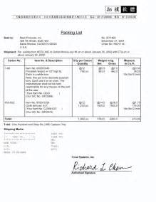 Invoice Templates In Excel Document Viewing Printing