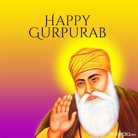 Guru Nanak Gurpurab 2019: Wishes, Whatsapp Stickers, and ...