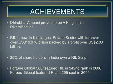 legendary journey  dhirubhai ambani