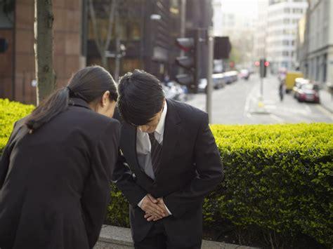 apologize  japanese