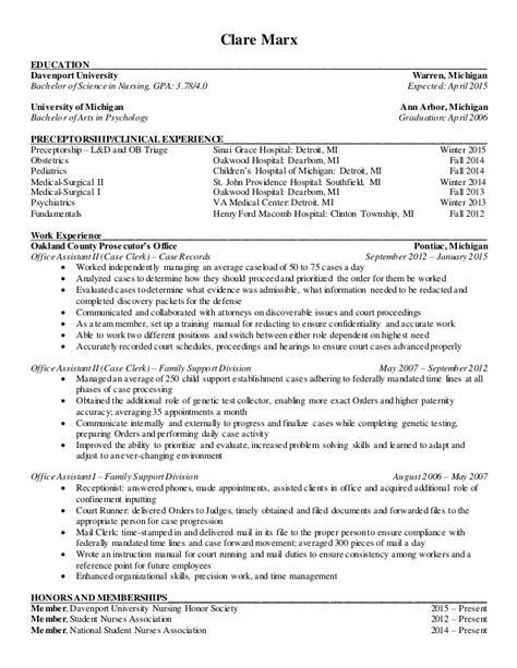 generic resume without contact info