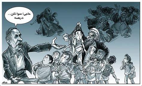 خاکستر سوزان کارتون مدرسه مروی به حوزه علمیه واگذار شد
