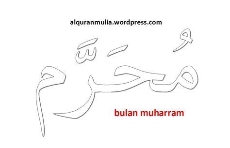 mewarnai gambar muslim  muslimah mewarnai cerita