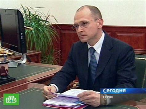 Вести.ru гоэлро и ангелыхранители кржижановского