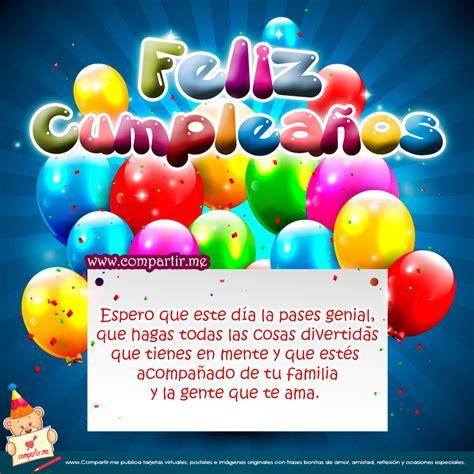 Frases De Amor Tarjeta De Cumpleaños Para Enviar Gratis Flickr