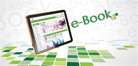 การประยุกต์ใช้ Google Apps เพื่อสร้างบทเรียน หนังสือ