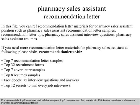 pharmacy sales assistant recommendation letter