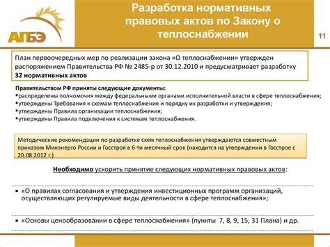 История развития электроэнергетики россии