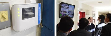 静岡 大学 学務 情報 システム