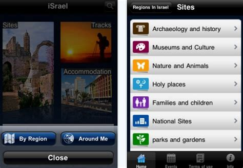 Apps  Israel Tourism Sites, Mobiata Airport Arrivals Tnooz