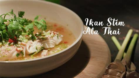 Ikan kukus thailand ~ dapur bujang ikan stim | desainrumahid.com. Ikan Stim Ala Thai | 5 Rencah 5 Rasa - YouTube