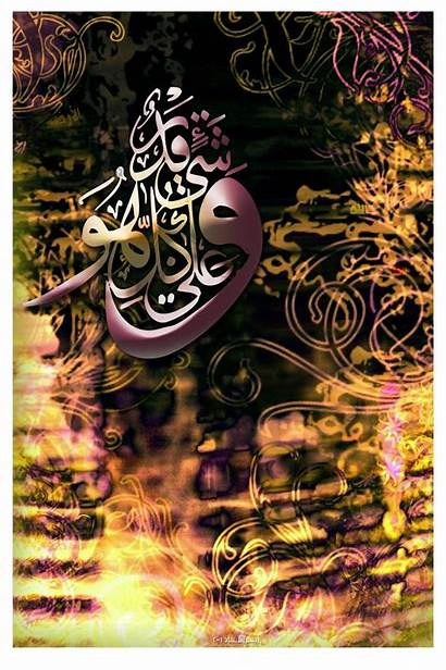 Calligraphy Islamic Wallpapers Arabic Caligraphy Muslim Islam