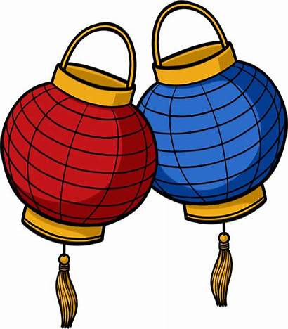 Clipart Lantern Festival Cartoon Japanese Words Lanterns