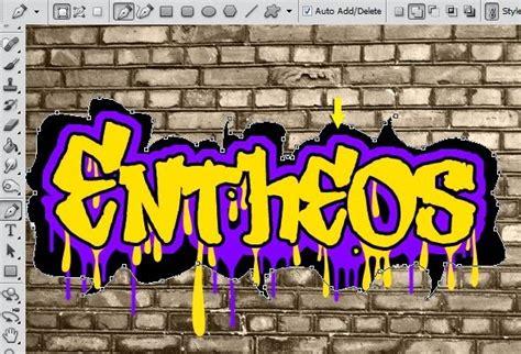 tutorial artikel tik  membuat graffiti